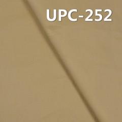 """加厚高密双面斜 165g/m2 58"""" 全棉加厚高密双色双面斜三防风衣面料 UPC-252"""