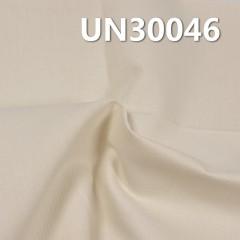 """全棉染色斜纹布 373g/m2 47/48""""【半漂】UN30046"""