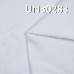 """全棉右斜白牛 12oz 57/58"""" 全棉白牛4片右斜牛仔布 UN30283"""