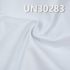 """全棉白牛牛仔12oz  57/58""""全棉白牛4片右斜牛仔布 UN30283"""