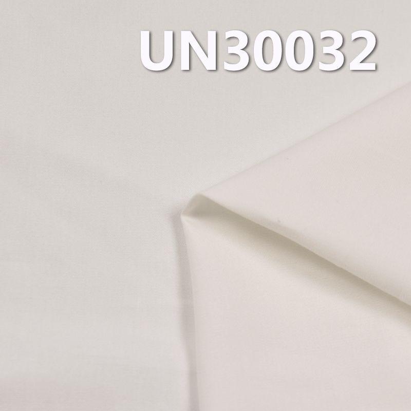 全棉染色平布 110G/M2 57/58