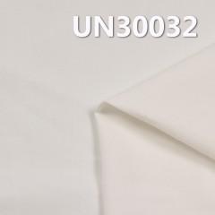 """全棉染色平布 110G/M2 57/58"""" 144*80/50*50 【半漂】UN30032"""