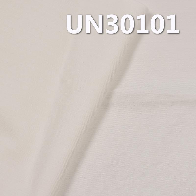 全棉橫竹染色斜紋_雙面斜紋布 250g/m2 57/58