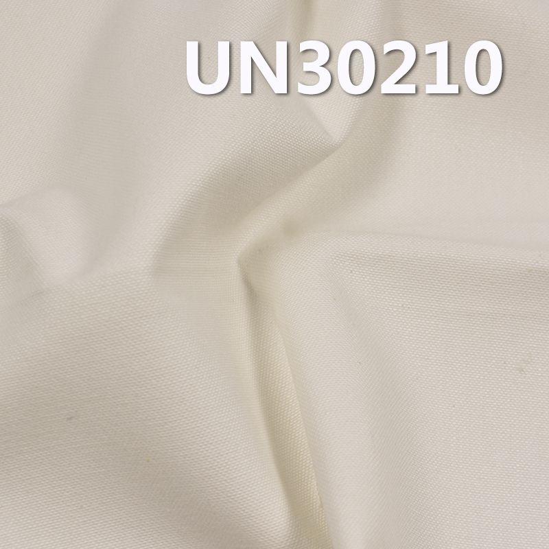 """全棉双經單緯帆布 57/58"""" 350g/m2 UN30210"""