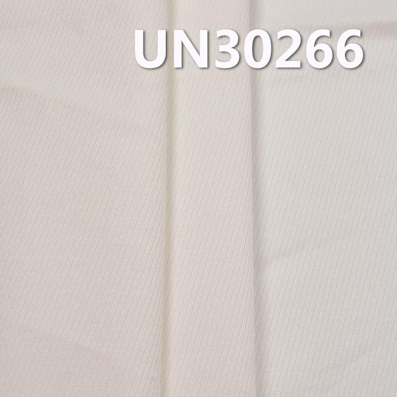 变化骑兵斜染色布 210g/m2 57/58