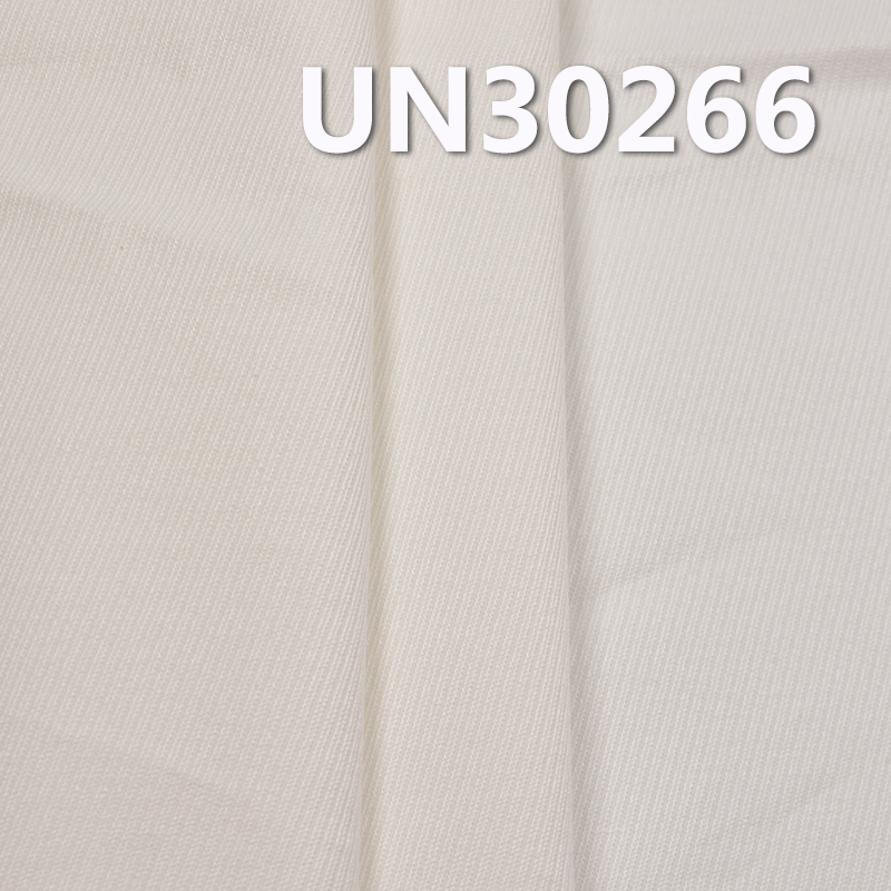 """变化骑兵斜染色布 210g/m2 57/58"""" 全棉变化骑兵斜染色布 【半漂】UN30266"""