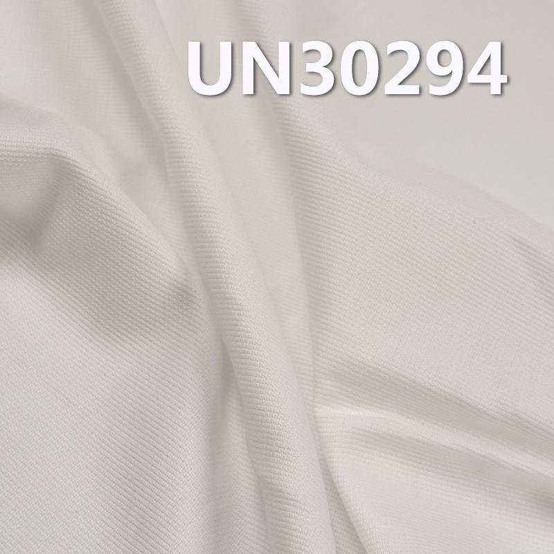 全棉薄提花布 130g/m2 53/54