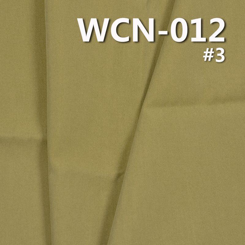 """高密棉锦双经单纬染色磨毛帆布 140g/m2 57/58""""  WCN-012"""