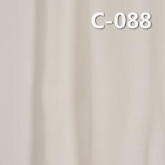 """全棉人字斜【半漂】 288g/m² 57/58"""" 108*56/16*12 C-088"""