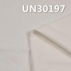"""全棉横竹染色平布 220g/m2 57/58"""" 【半漂】UN30197"""