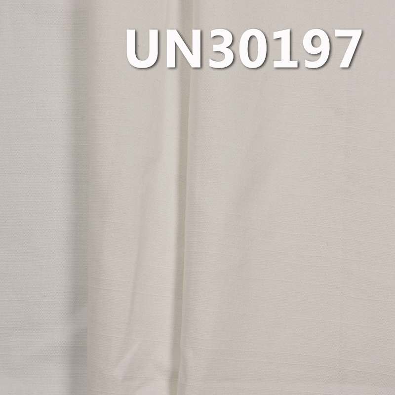 """全棉横竹染色平布 220g/m2 57/58"""" UN30197"""
