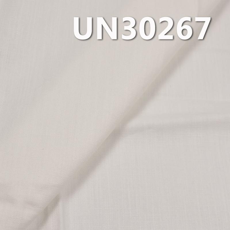 全棉竹節平紋染色布57/58