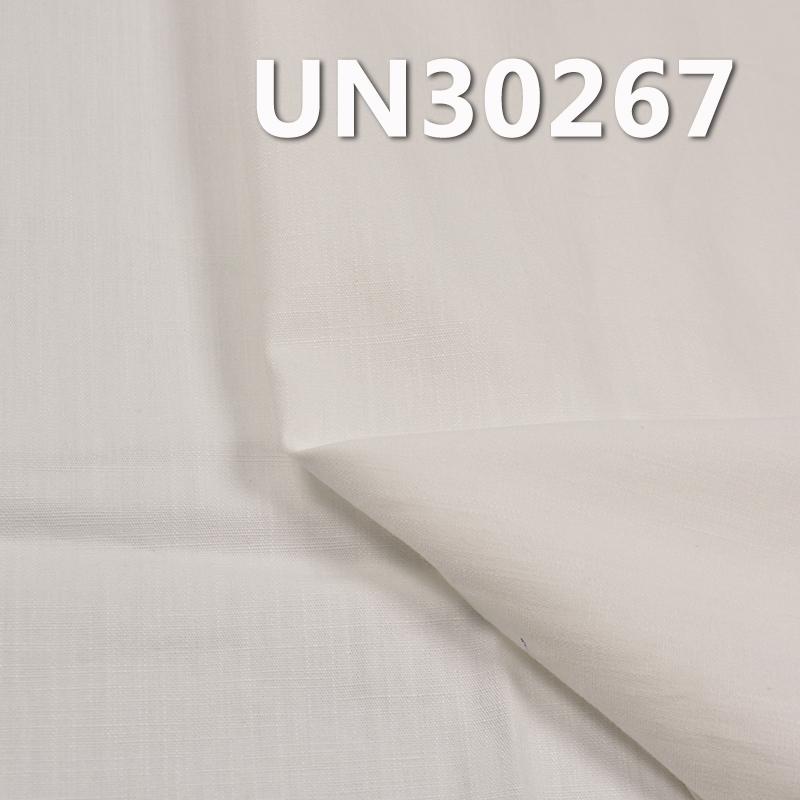 """全棉竹節平紋染色布 57/58"""" 210g/m2 【半漂】UN30267"""
