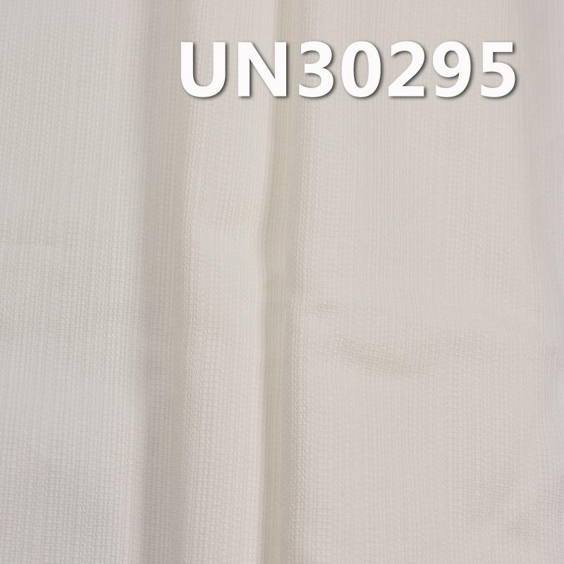 全棉提花条染色布 260g/m2 57/58
