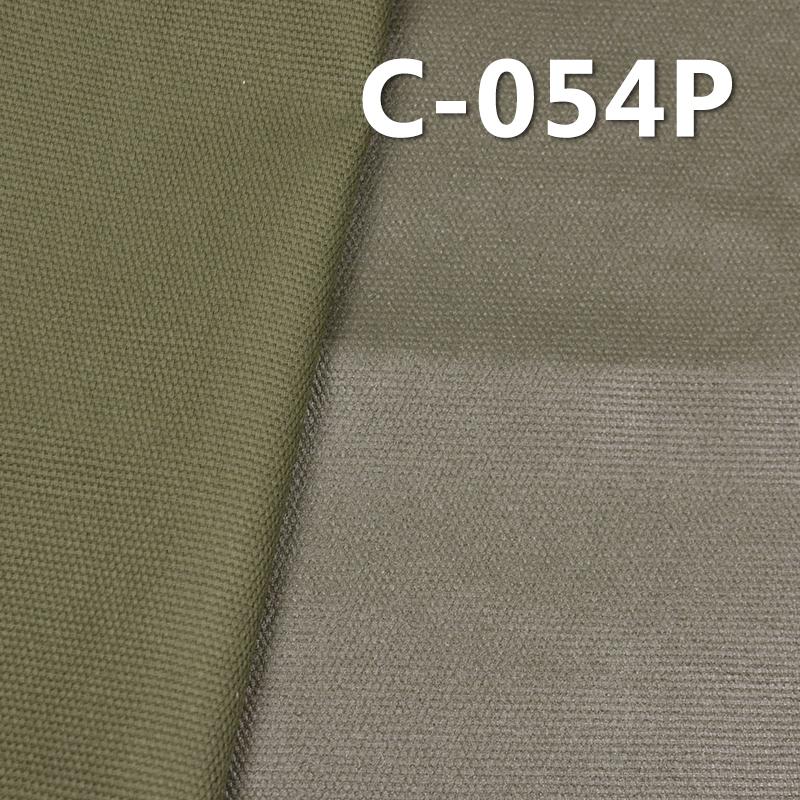 全棉色布加PU胶染色布 57/58