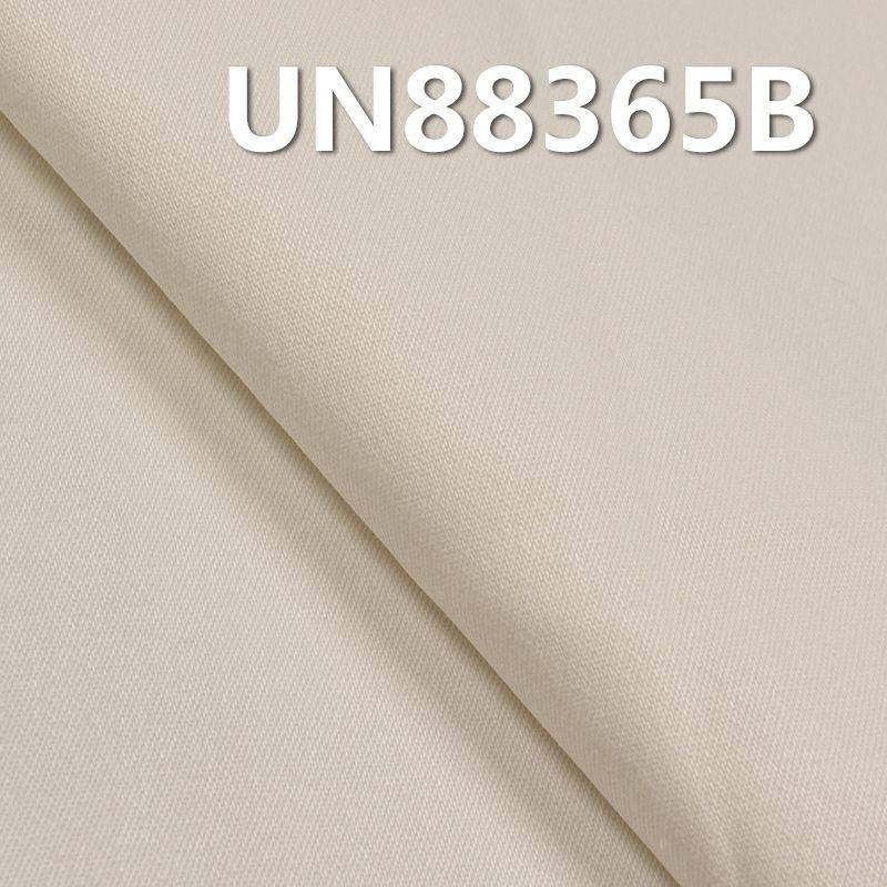 棉弹力牛仔布 349g/m2 54/56