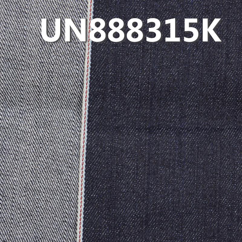 888315K-1