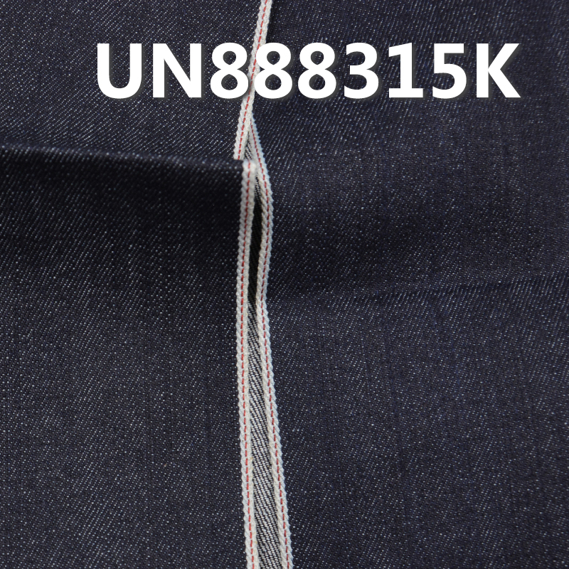 888315K-2