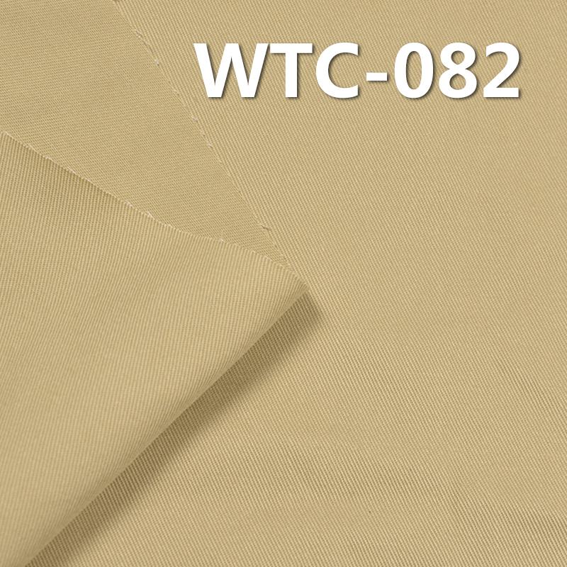 """TC斜紋染色布240g/m257/58""""WTC-082"""