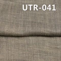 """100%苎麻人字斜色织布 124g/m2 43/44"""" UTR-041"""
