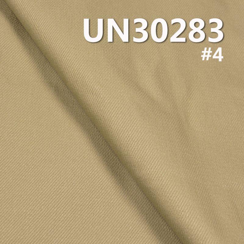 """全棉四片加厚加重右斜染色布 406g/m2 57/58""""  UN30283"""