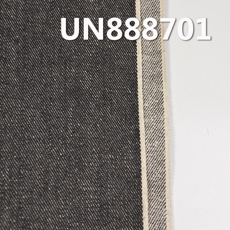 100%棉豎竹珍珠左斜紅邊牛仔布 31/32
