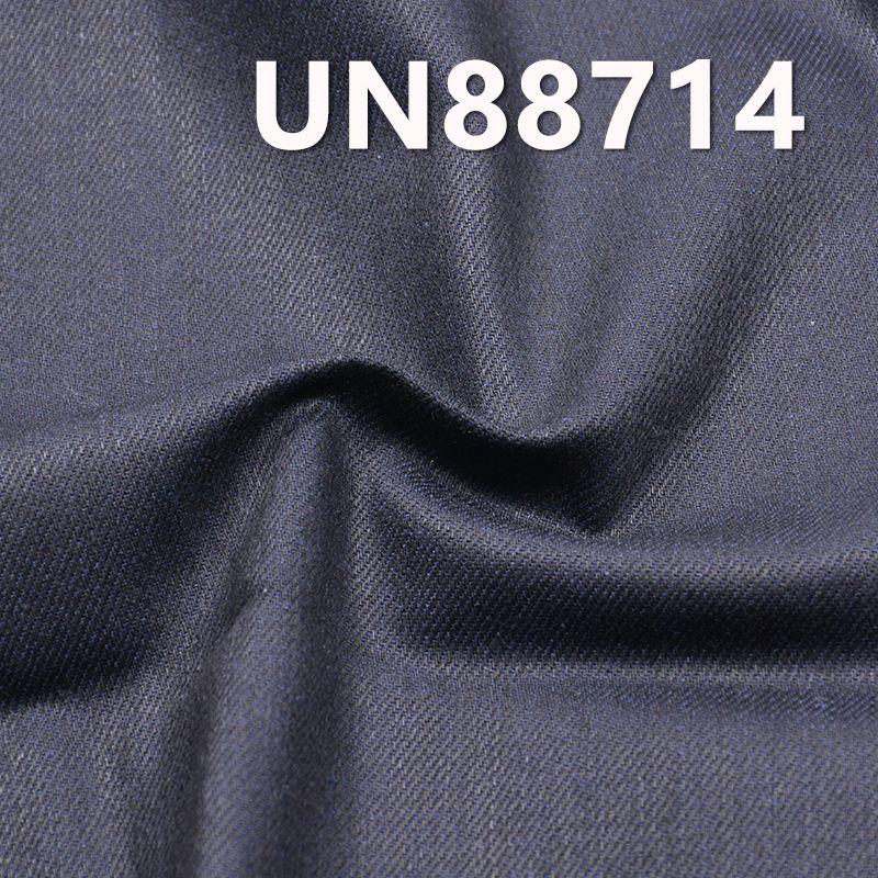 棉弹黑经兰纬牛仔11.5oz 57/58