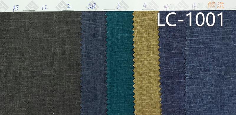 LC-1001色卡