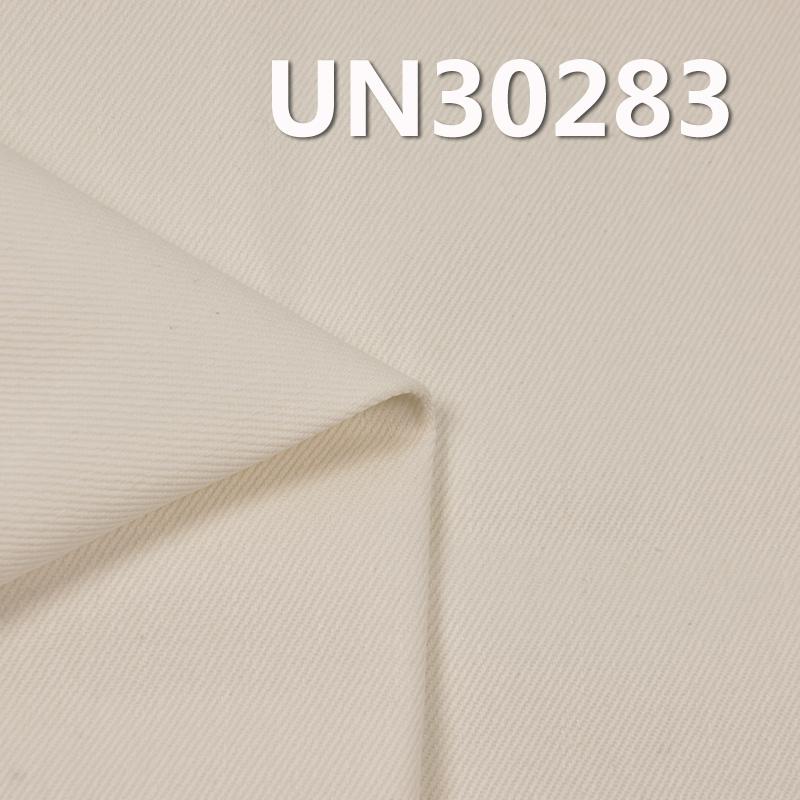 全棉斜纹染色布385g/m257/58