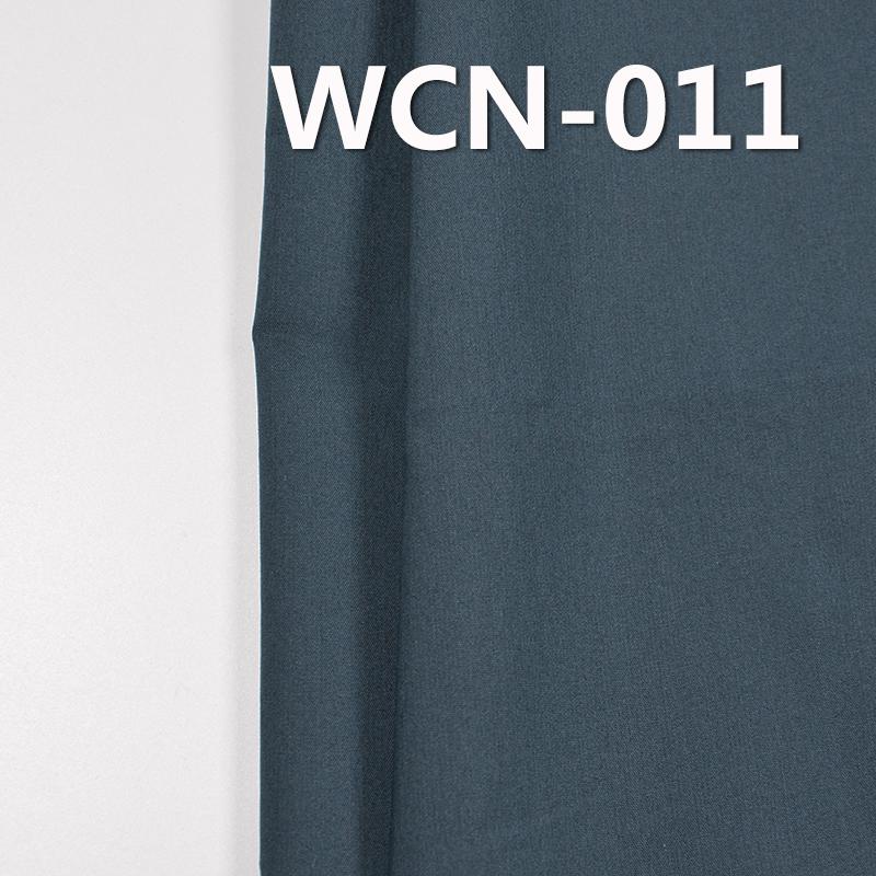 """棉錦平紋彈力布 133g/m2 52/54"""" WCN-011"""