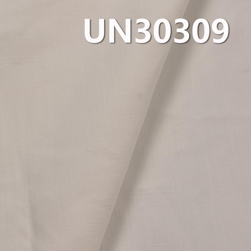 """全棉双经单纬帆布 270g/m2 56/57"""" 100%棉横直竹节双经单纬帆布 UN30309"""