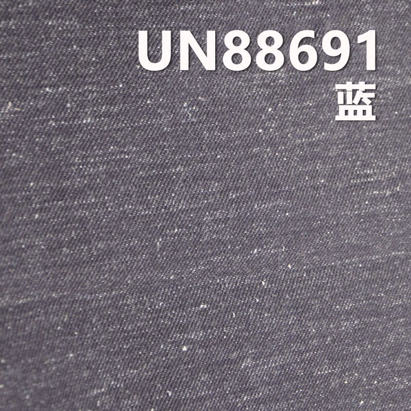 """宁麻斜纹牛仔布 12OZ 58/59"""" 45%苧麻55%棉右斜牛仔布 UN88691"""