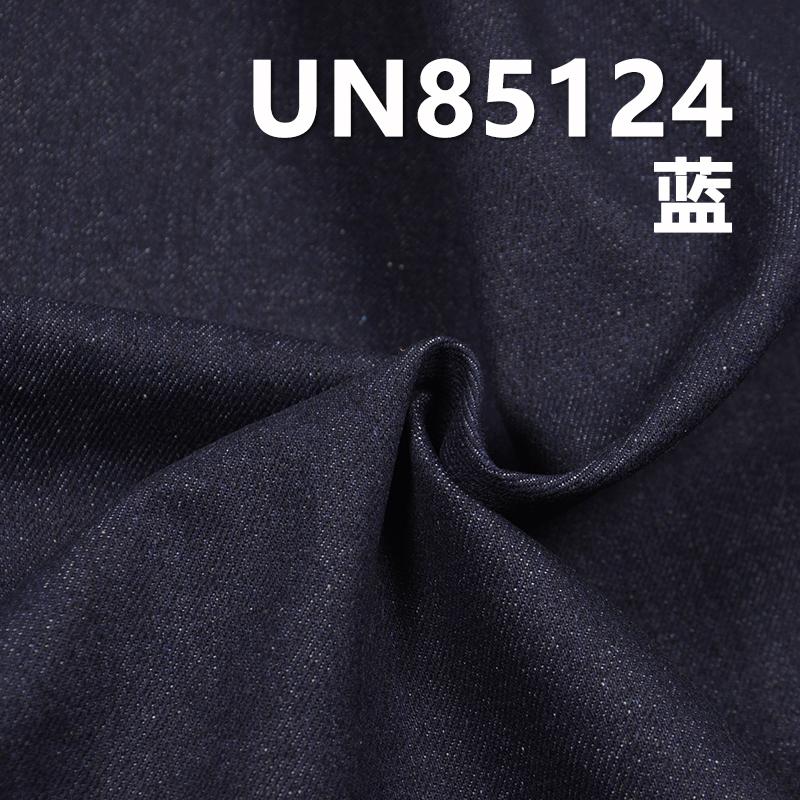 涤棉斜纹牛仔布 11.7oz 59/60