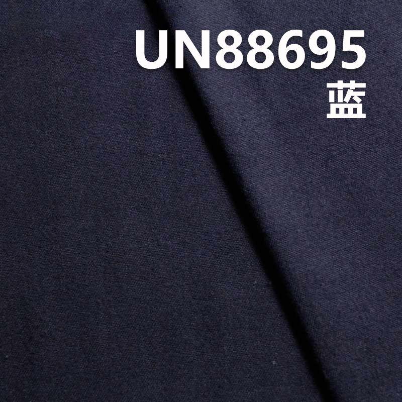 全棉双面抓毛牛仔 6.6oz 57/58