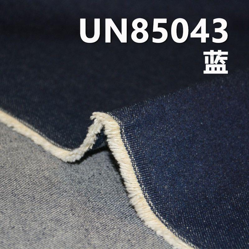 全棉右斜牛仔布(蓝) 13.5oz 58/59