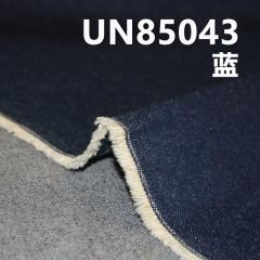 """全棉右斜牛仔布(蓝) 13.5oz 58/59"""" UN85043"""