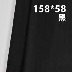 """全棉108*58人字斜 口袋布 185g/m2 57/58"""" C-127"""