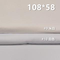 """全棉108*58纱卡 口袋布 175g/m2 57/58"""" C-127"""