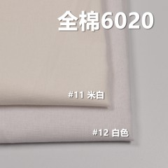 """全棉6020平纹 口袋布 130g/m2 57/58"""" C-127"""