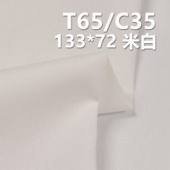"""TC133*72府绸 TC涤棉口袋布 110g/m2 57/58"""" C-128"""