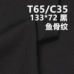 """TC133*72鱼骨纹 TC涤棉口袋布 110g/m2 57/58"""" C-128"""