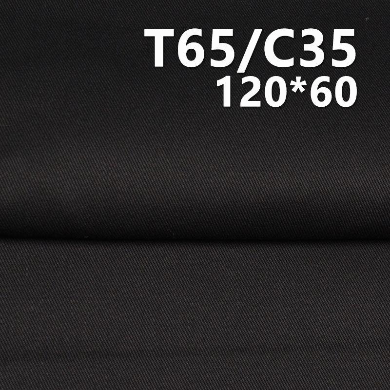 """TC120*60纱卡 TC涤棉口袋布 235g/m2 57/58"""" C-128"""