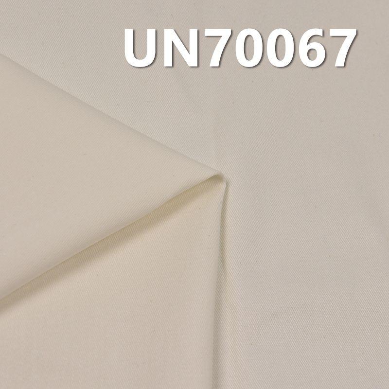 T/C弹力斜纹布 200g/m2 51/52