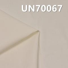 """T/C弹力斜纹布 200g/m2 51/52""""【半漂】 UN70067"""