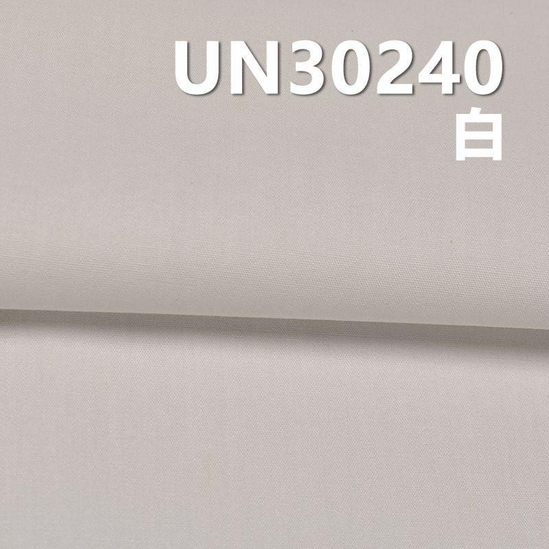 全棉平布 103g/m2 57/58