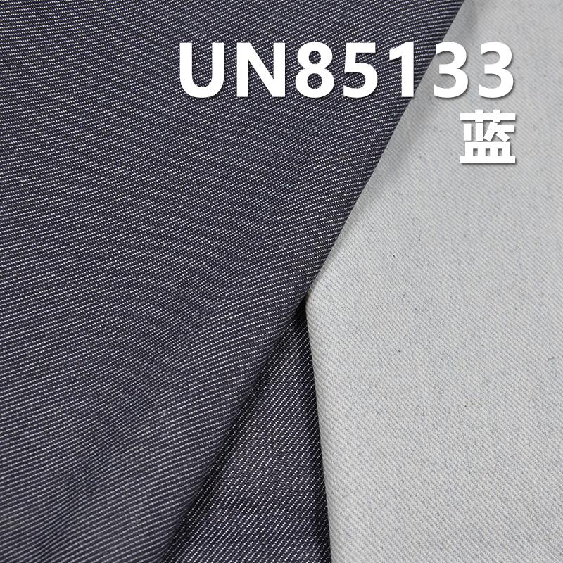 双色棉弹双层牛仔布 厂家直销 10.6OZ 54/56