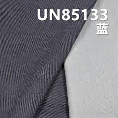 """棉弹双层牛仔布 10.6OZ 54/56"""" 98%棉2%氨纶双层牛仔布 UN85133 蓝牛"""