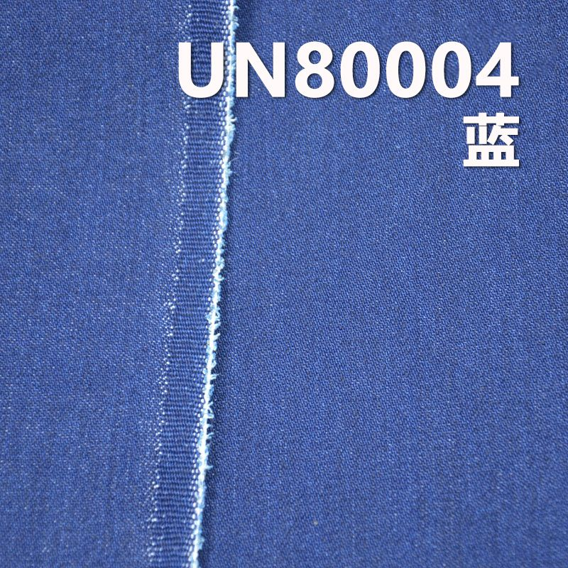 涤棉斜纹牛仔布 10.5oz 58/59