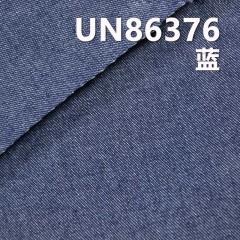 """全棉3片""""S""""斜 11.3oz 58/59"""" UN86376"""