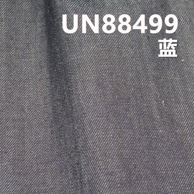 全棉右斜竹节牛仔 8.3oz 58/59